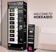 プリペイドSIMの自動販売機